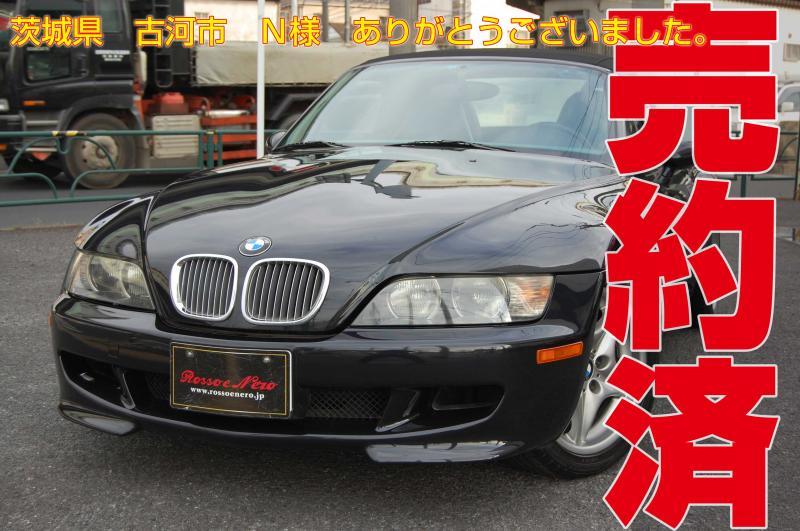期間限定・2 19まで!!】 Bmw・z3 Mロードスター 3200cc ブラック・5mt