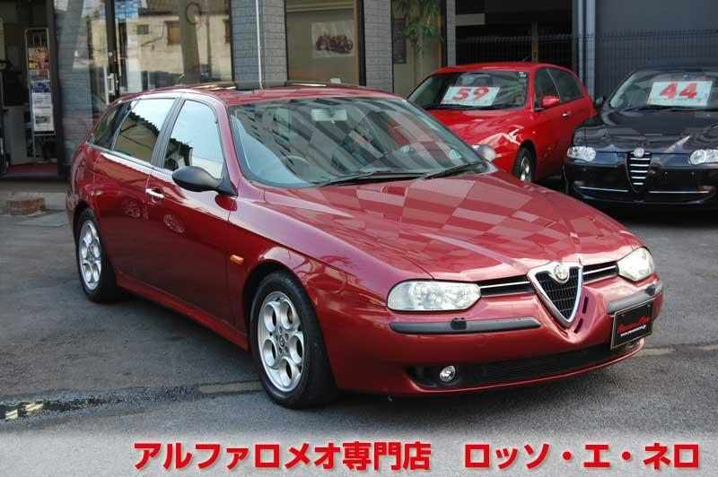 すべてのモデル アルファ ロメオ アルファ156スポーツワゴン : rossoenero.jp