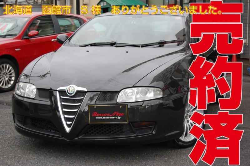 すべてのモデル : アルファ ロメオ アルファgt 2.0jtsセレスピード : rossoenero.jp