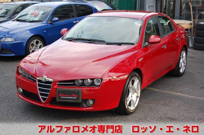 すべてのモデル アルファ ロメオ アルファブレラ 2.2 jts セレスピード : rossoenero.jp