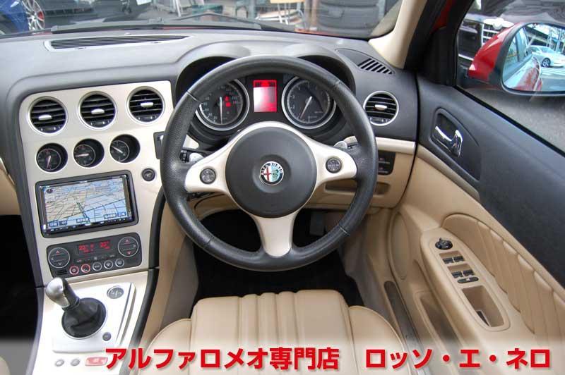 すべてのモデル : アルファ ロメオ アルファブレラ 2.2 jts セレスピード : rossoenero.jp